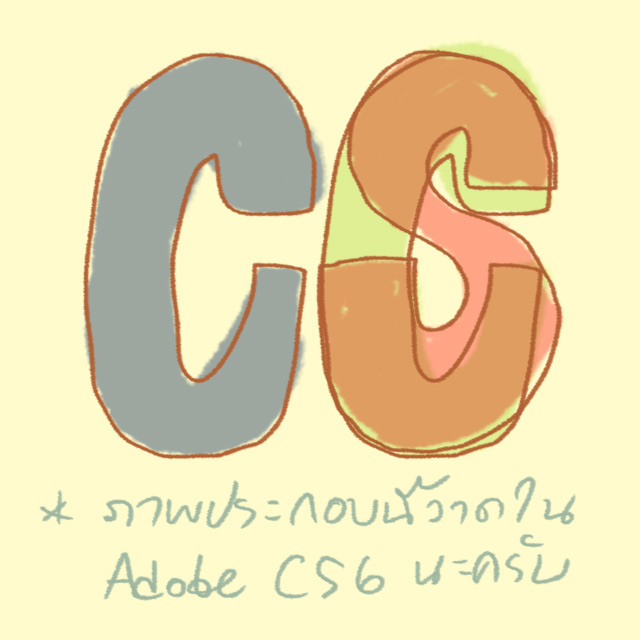adobe-cc-cs