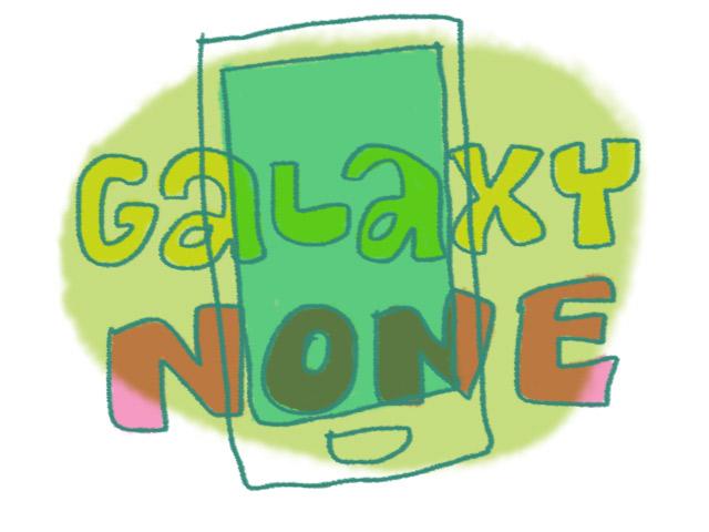 galaxy-none