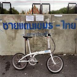 ลาดปลาเค้าถึงราชดำเนิน: ปั่นจักรยานผ่านประชาธิปไตย