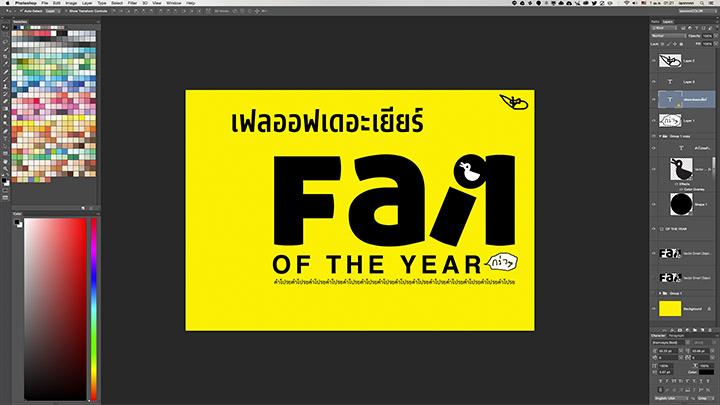 fail-cover