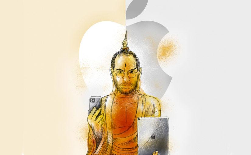 พระพุทธจ็อบส์ : Buddha Jobs